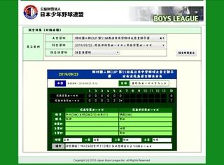 19-09-23-16-13-37-980_deco.jpg