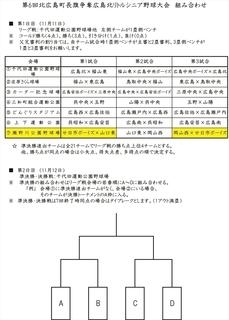 2018-kitahiro_R.jpg