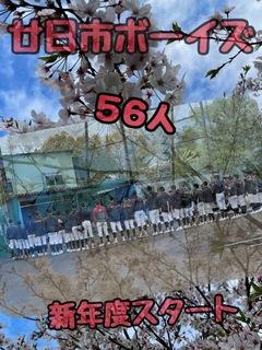 4026C4CE-4A2F-4561-81FB-3346D7273E71.jpeg