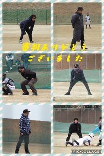 Collage202020-02-142007_45_05.jpg
